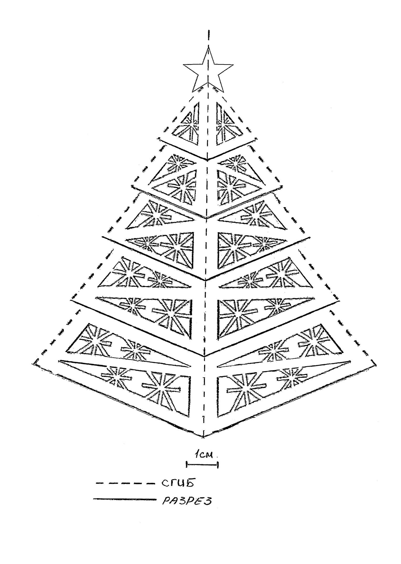 Киригами схемы на новый год
