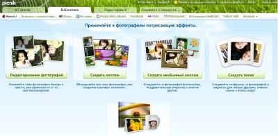 Мини сериалы детективные русские по 4 серии смотреть онлайн 2016