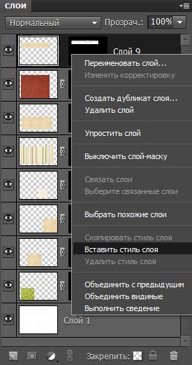 Декорирование круглой коробочки в Photoshop Elements 10