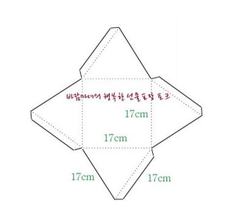 Коробочка-пирамидка из гофрокартона