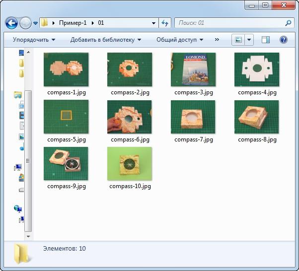 Пакетная обработка фотографий