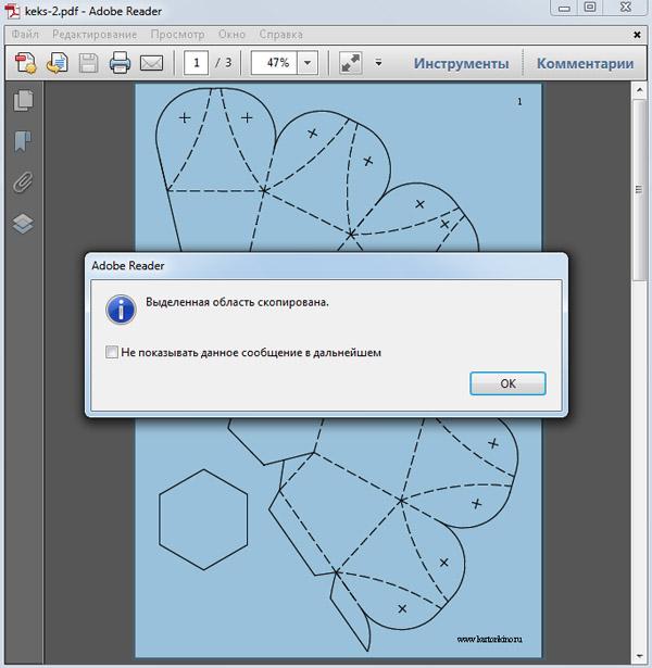 Pdf в программа jpg