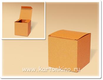 Коробочка - куб