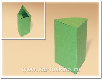 Коробочка - призма треугольная