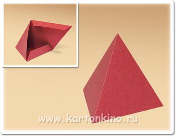 Коробочка - тетраэдр