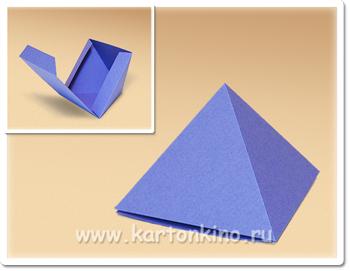 Коробочка - пирамида четырехугольная