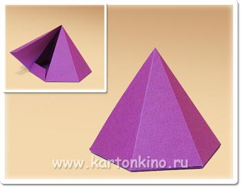 Коробочка - пирамида шестиугольная