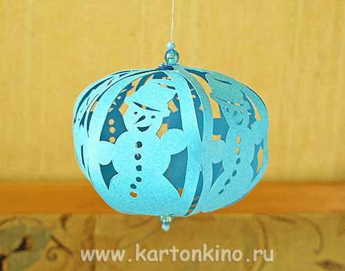 Новогодние шарики: мастер-класс по вырезанию