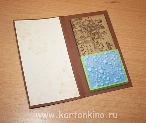 Мастер-класс по скрапбукингу: открытка - упаковка для шоколадки