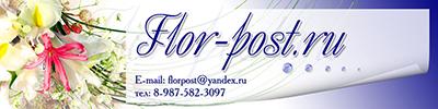 Flor-post.ru
