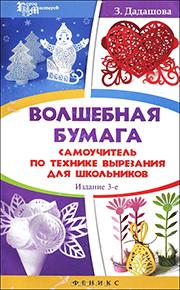 Конкурс мастер-классов на КАРТОНКИНО.ru