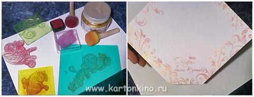 """Необычная открытка """"Цветочное сердце"""""""