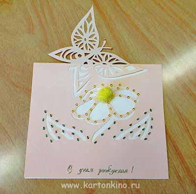 Открытка с бабочкой (вырезание из бумаги)