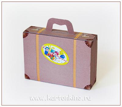 Детский чемоданчик из бумаги (подарочная упаковка)