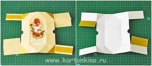 Коробочка-конфетка из бумаги