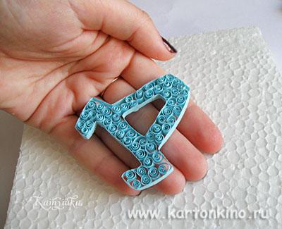 Буквы в технике квиллинг