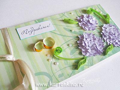 Свадебный конверт своими руками