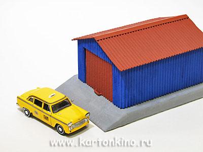 Игрушечный гараж из гофрокартона