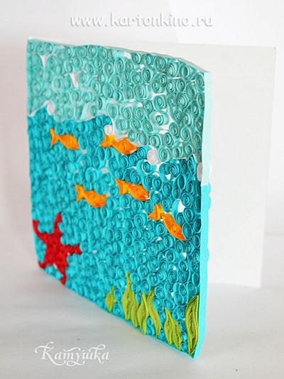 "Ажурная открытка ""Море"" (квиллинг)"