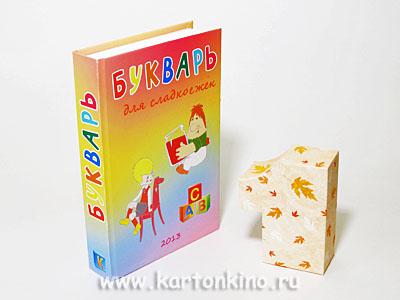 Подарок первокласснику в оригинальной упаковке