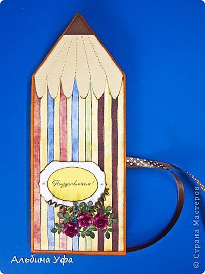 Подарок для школьника: пенал с шоколадными карандашами