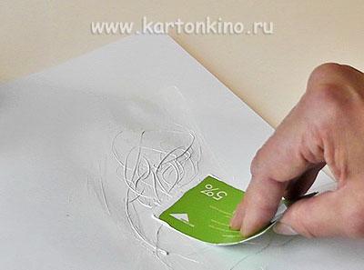 Фон для открытки своими руками