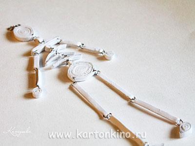 Шарнирный скелет из бумаги (квиллинг)