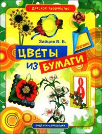 book-13