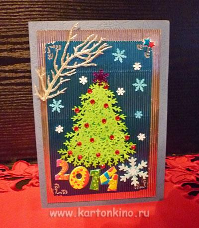 Подарки для конкурсов на новый год своими