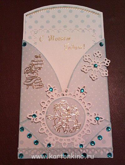 """Новогодняя открытка """"Письмо Деду Морозу"""""""