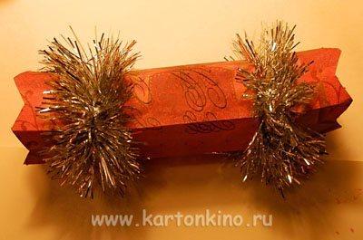 box-konfetka-1