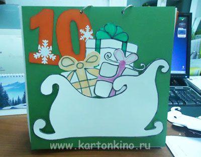 kalendar-10dney-14