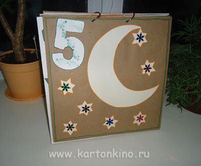 kalendar-10dney-9