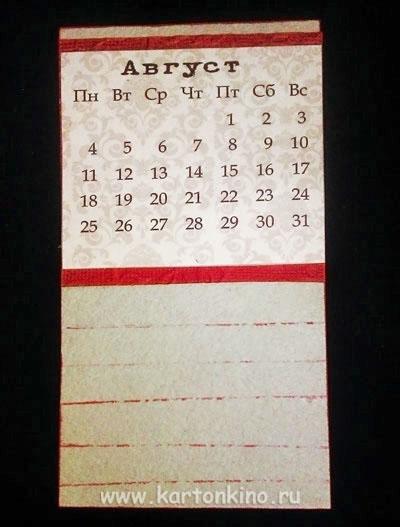 kalendar-magnit-5