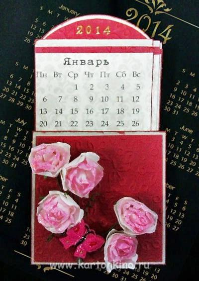 kalendar-magnit-8