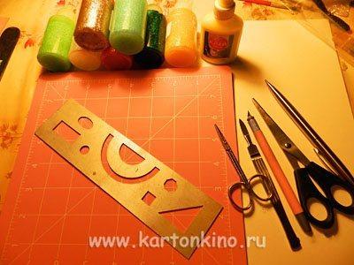 korzinka-serdechko-2