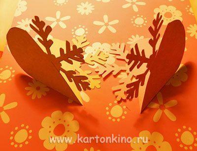 korzinka-serdechko-6