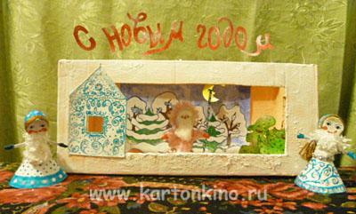 kukolnyiy-teatr-2