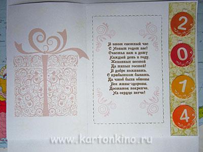 naryadnaya-elochka-06