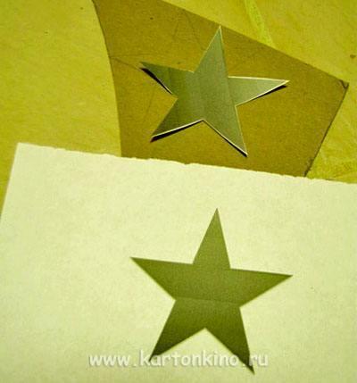 ng-zvezda-1