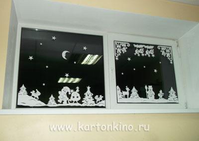 novogodnie-ukrasheniya-7