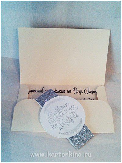 scrap-envelope-3