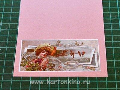 Зимняя открытка своими руками