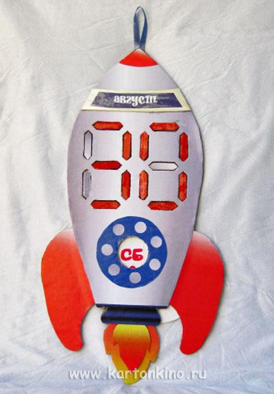 raketa-8-6