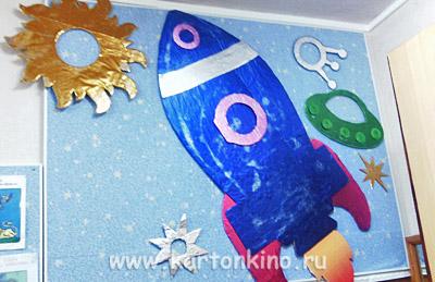 raketa9-1