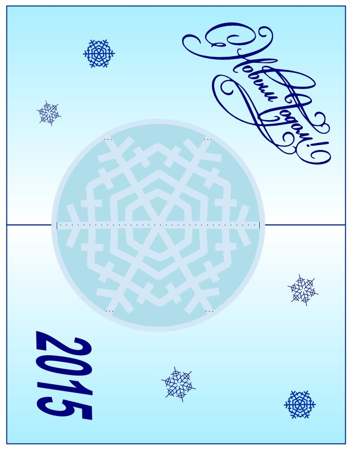card2015-template