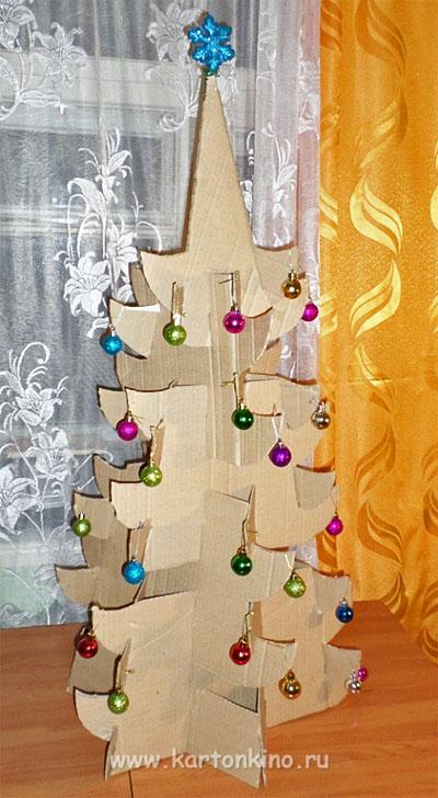 cardboard_fir-tree1-10