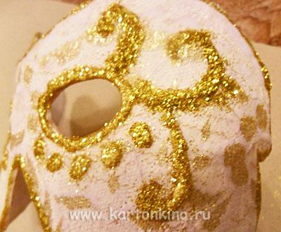 carnival-mask2-8