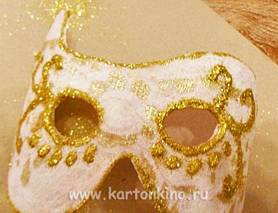 carnival-mask2-9