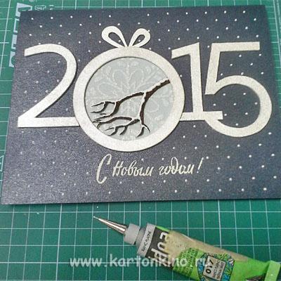 Новогодняя открытка в смешанной технике